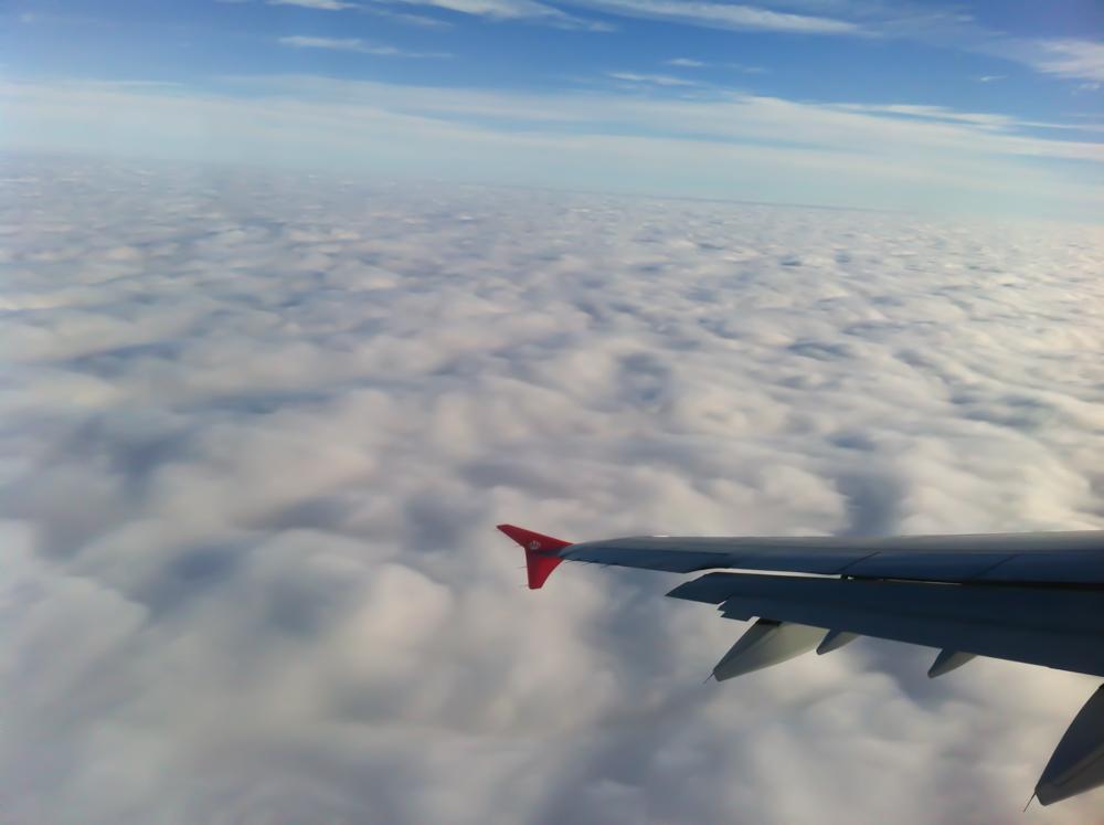 Air Asia Review - Einmal quer durch Thailand