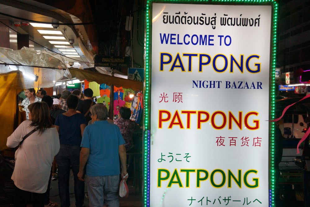 Patpong - Hier besser kein Geld wechseln