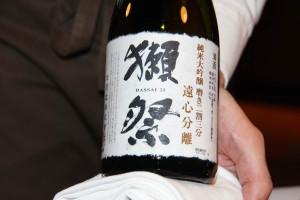 Dassai 23 Sake aus Japan