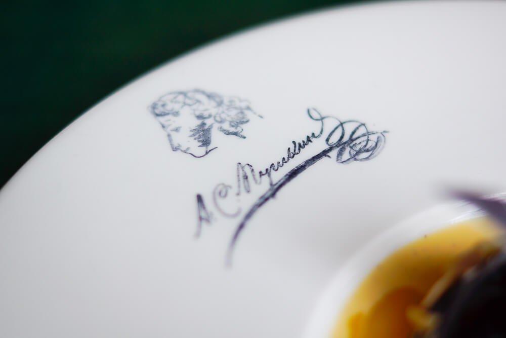 Café Pushkin, Moskau - Dessert Cafe Pushkin mit Teller