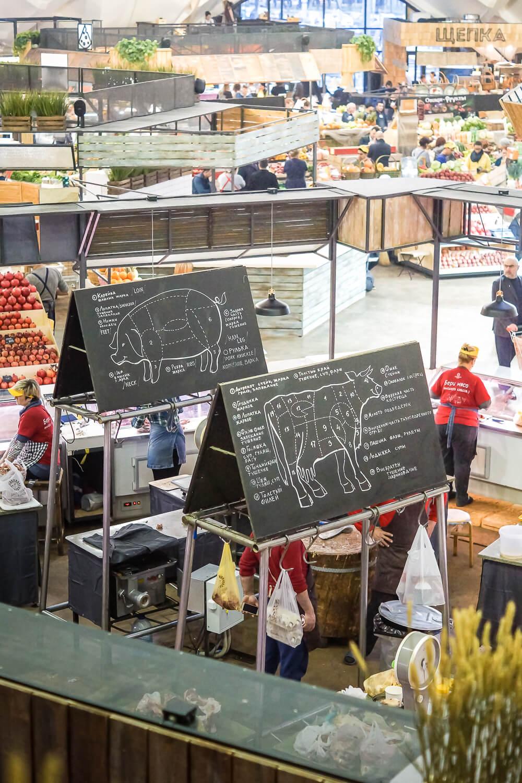 Danilowsky Market - Moskau