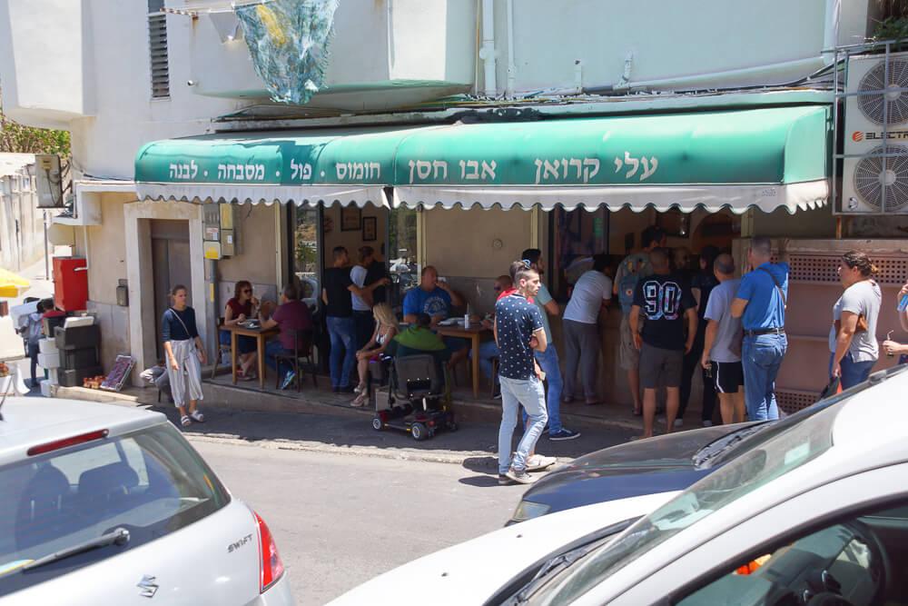 Hummus Abu Hassan,Tel Aviv-Yafo - Ladenansicht