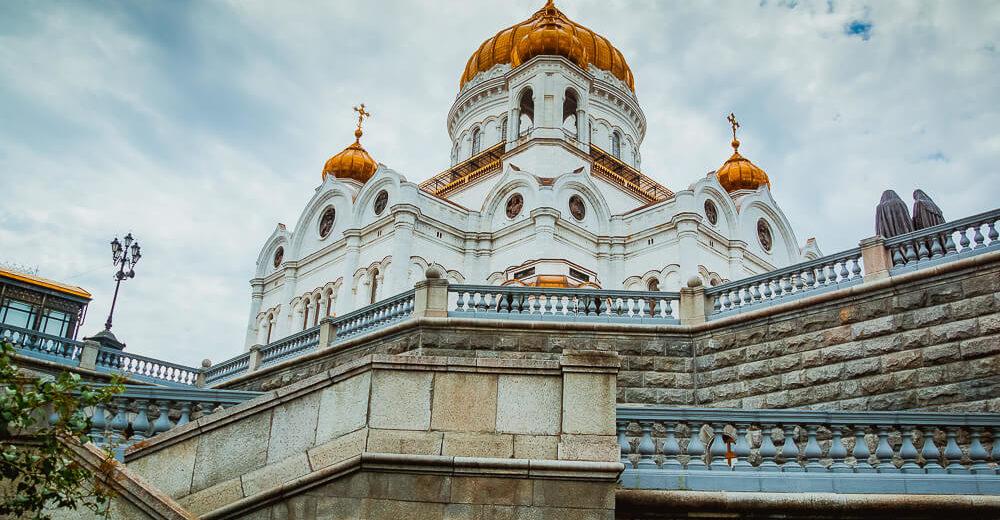 Moskau - Christ Erlöser Kathedrale von der Seite