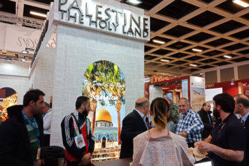 Palestine ITB 2018