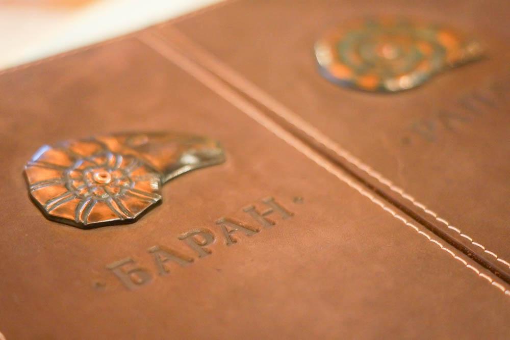 Baran Rappan Restaurant Sochi - Speisenkarte in schwerem Leder