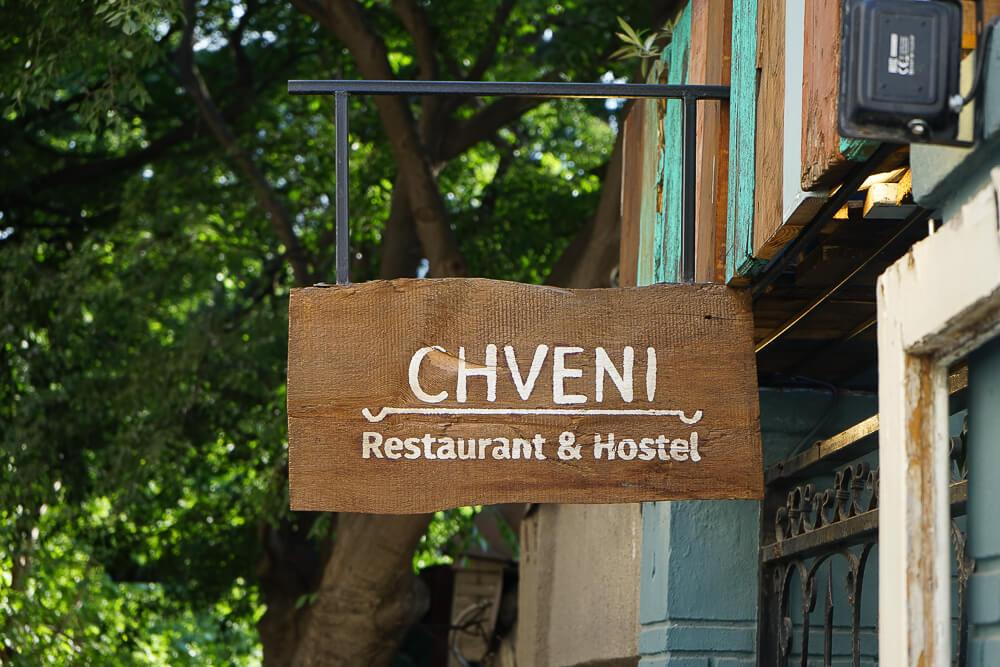 Chveni Restaurant Tiflis - und Hostel