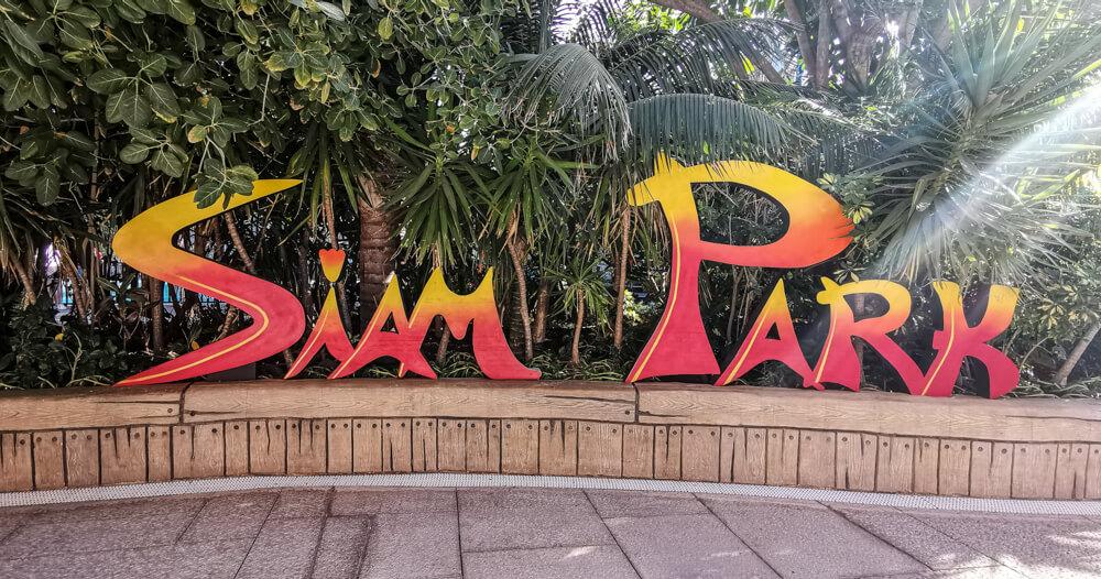 Siam Park, Teneriffa - Eingangsschild