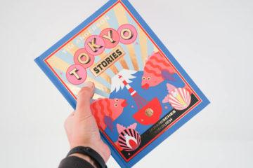 TOKYO - Ein japanisches Kochbuch - Cover