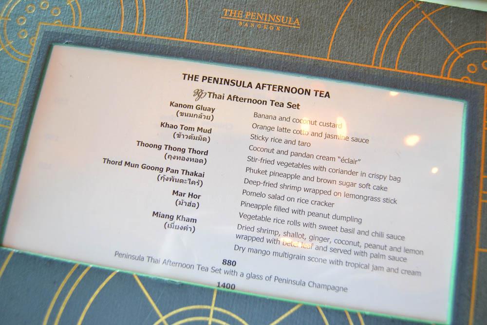 The Peninsula Bangkok - Afternoon Tea Karte