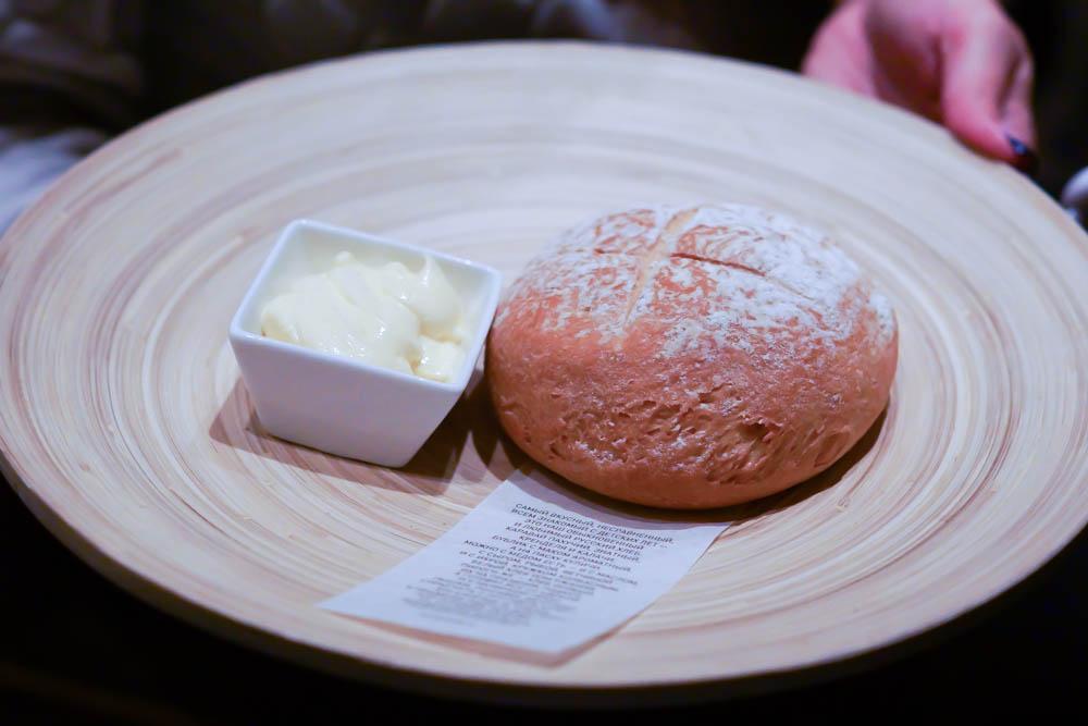The Repa Restaurant - Brot zur Einstimmung