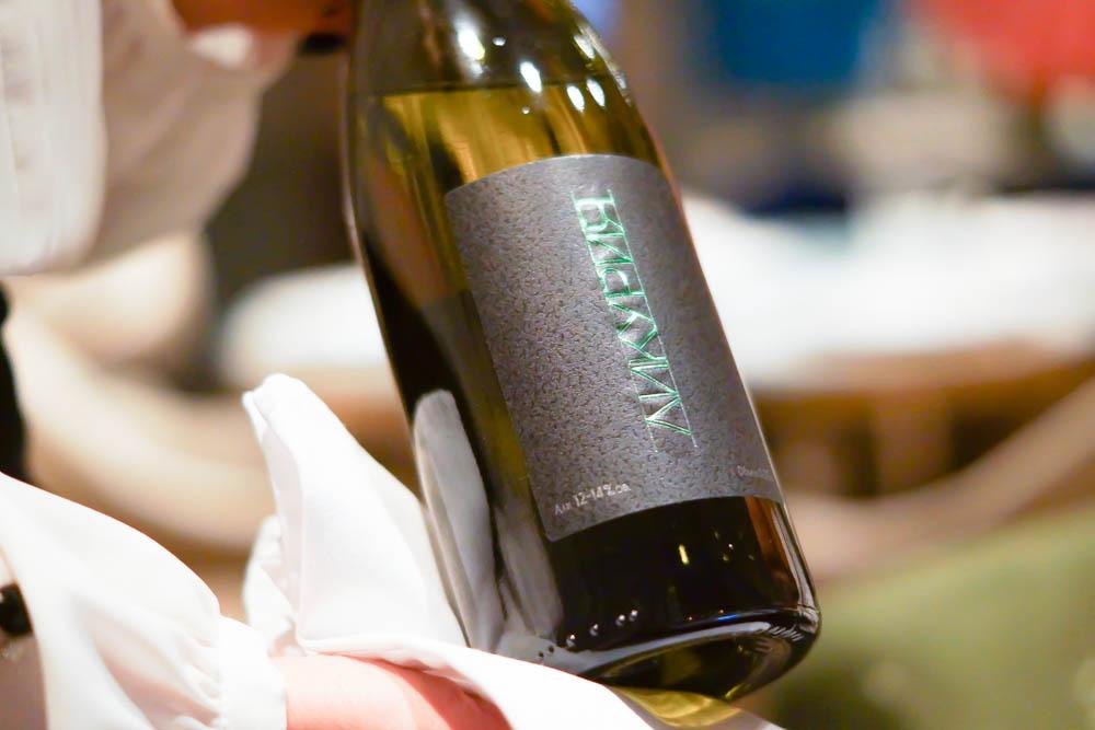 The Repa Restaurant - Heimische Weinbegleitung