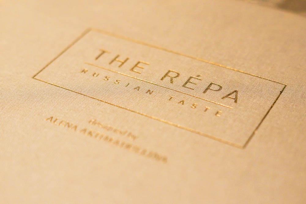 The Repa Restaurant - Speisenkarte