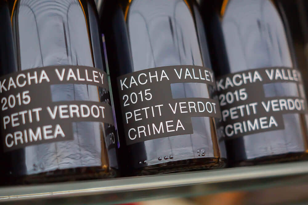 Kacha Valley 2015 - Petit Verdot Crimea