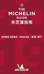 Guide Michelin Hongkong und Macao 2019