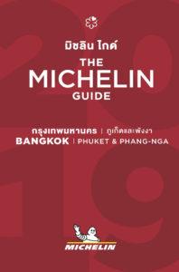 MICHELIN Guide BANGKOK, PHUKET UND PHANG-NGA 2019