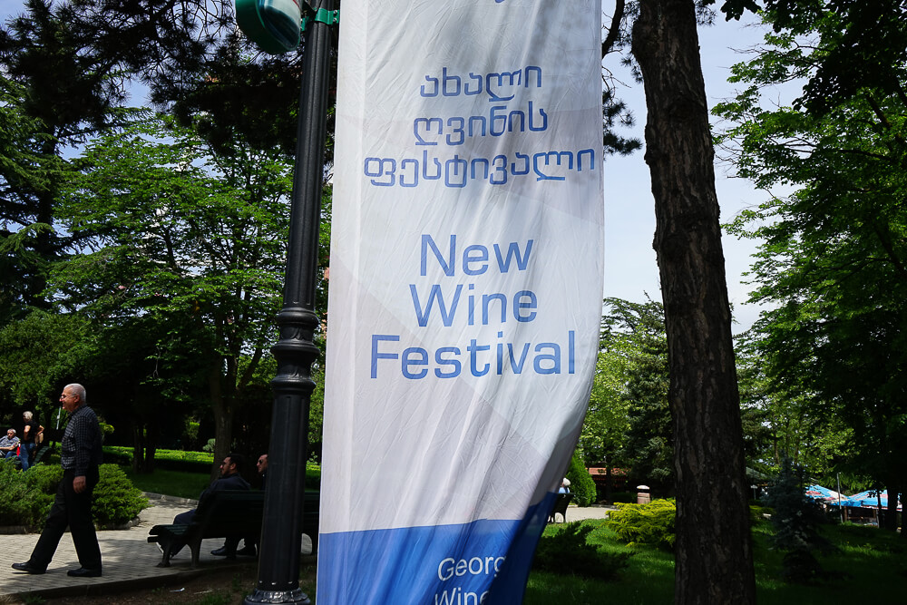 New Wine Festival in Tbilisi - Eingang