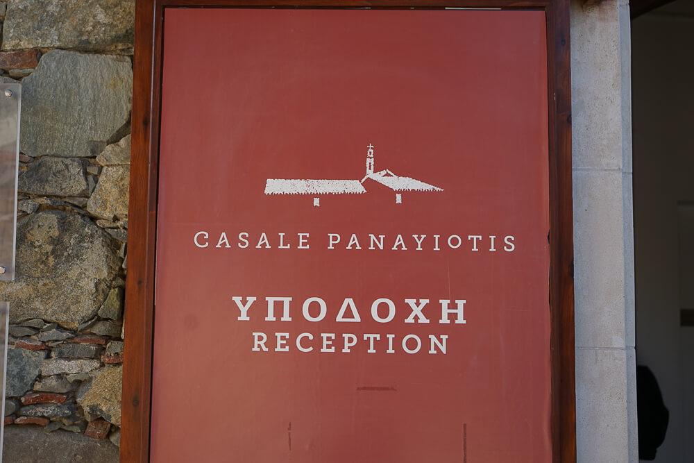 Casale Panayiotis, Zypern - Rezeption