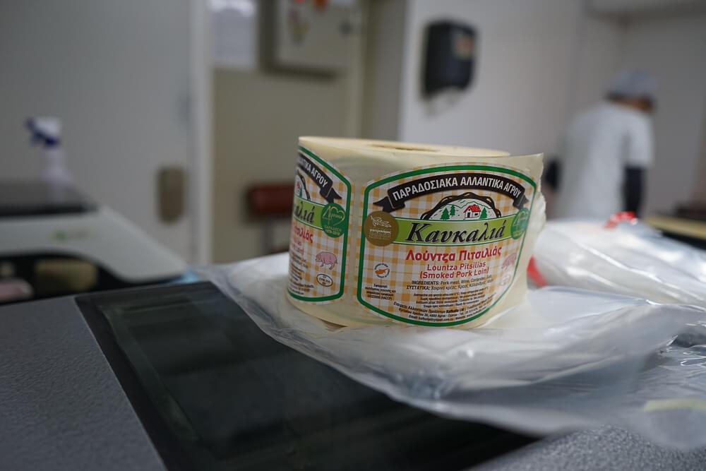 Agros auf Zypern - traditionelle Räucherprodukte -Label für geräuchertes Schweinefilet