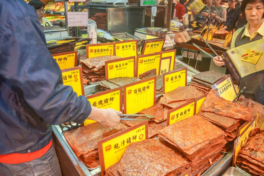 Bakkwa - Bak Kwa Trockenfleisch aus China, Shop in Hongkong