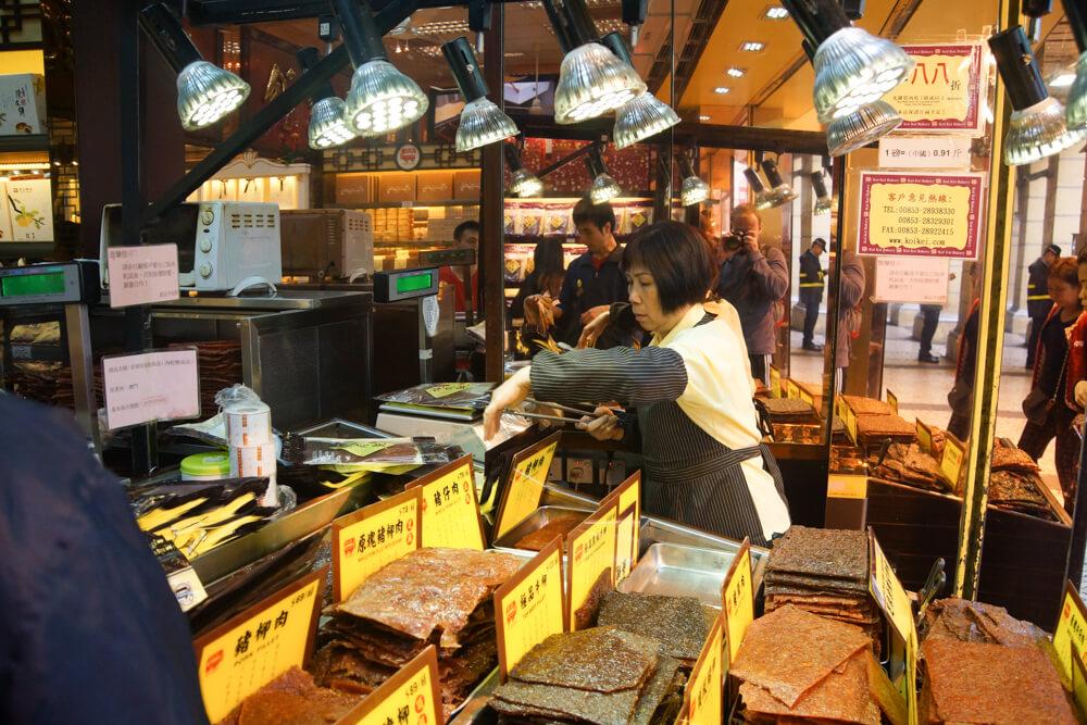 Bakkwa - Bak Kwa Trockenfleisch aus China, Shop in Macao