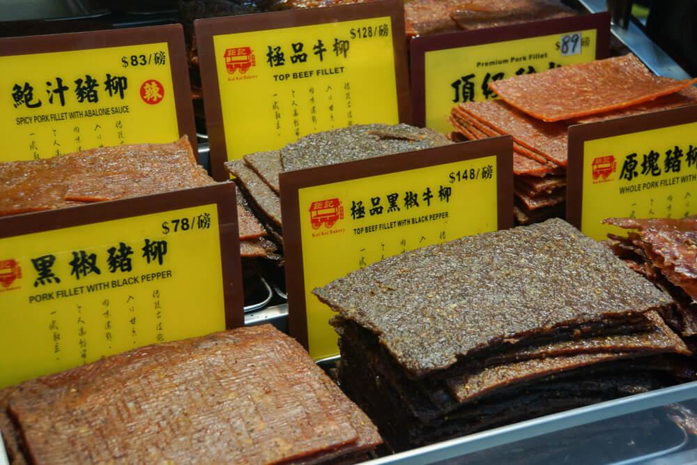 Bakkwa - Bak Kwa Trockenfleisch aus China, bestes Rinderfilet