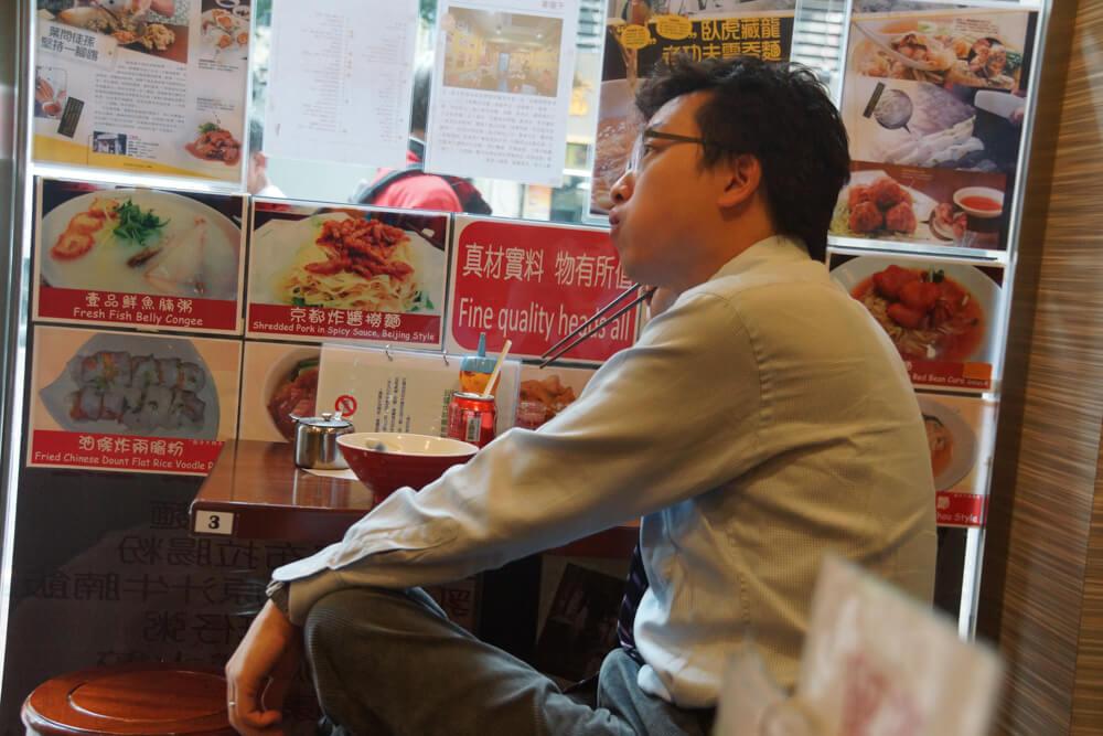 Roca, Hongkong - Wonton Noodles - Bild 11