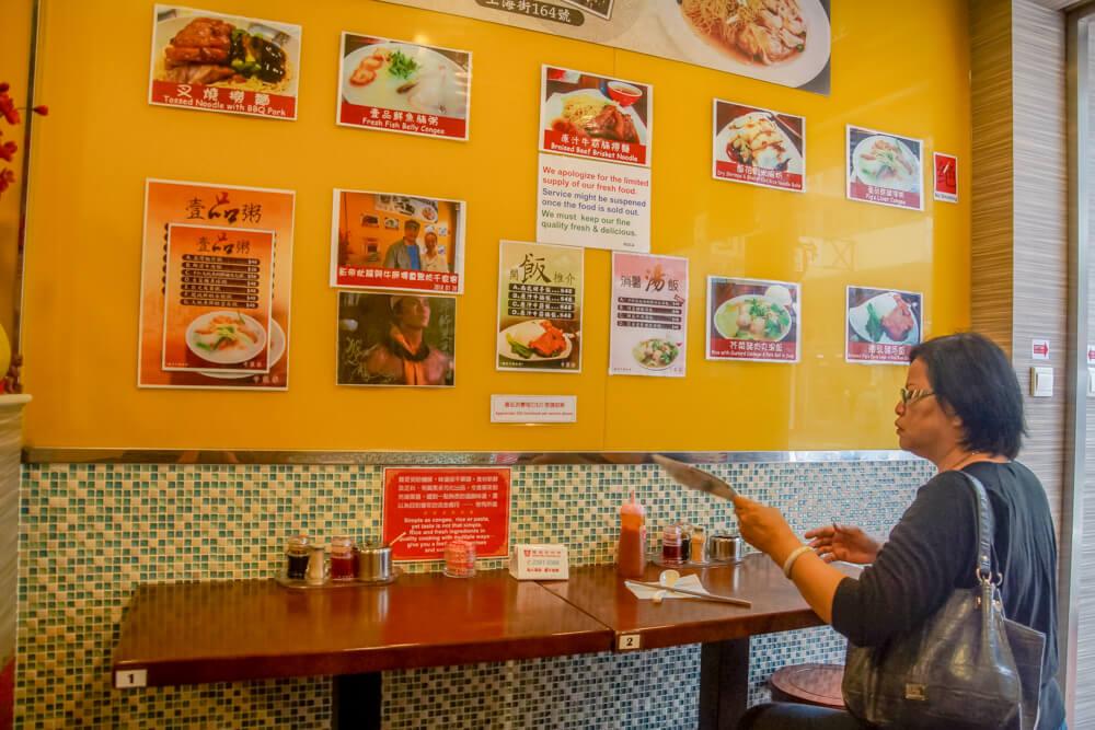 Roca, Hongkong - Wonton Noodles - Bild 3